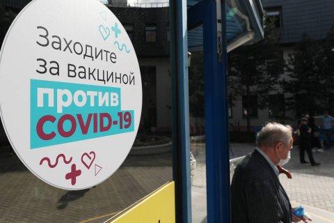 Опрос: Более 70% россиян бояться делать прививку от коронавируса. Министр здравоохранения: Все хотят привиться