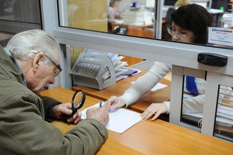 Только 6% работников поддержали повышение пенсионного возраста