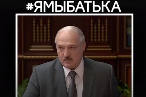 Les jeunes de Biélorussie ont lancé une campagne TikTok pour soutenir Loukachenka
