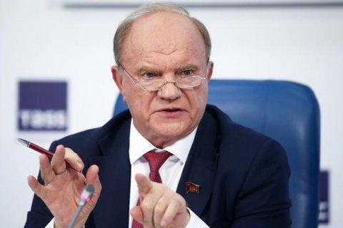 Геннадий Зюганов: Население готовят к безудержному росту коммунальных платежей