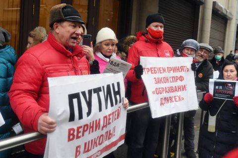 Коммунисты назвали победой отмену дистанционного обучения