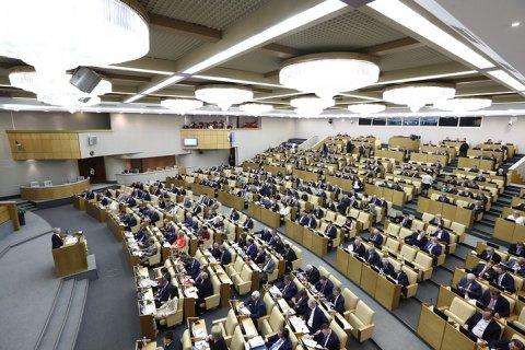 Госдума отменила открепительные удостоверения на выборах. Коммунисты объясняют, зачем