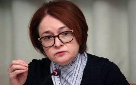 ЦБ потратил за 2 года 2,3 трлн рублей на санацию банков. Это в 11 раз больше расходов на развитие детского здравоохранения до 2024 года