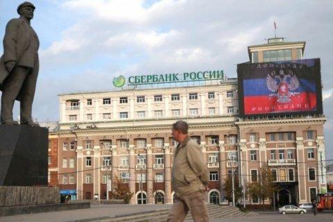 В ДНР заявили, что Донбасс пойдет своим путем, если Украина откажется от выполнения Минских соглашений