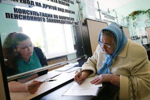 Государство выполнит все обязательства перед пенсионерами, сказал минтруда и предложил заморозить пенсионные накопления на три года