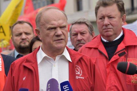 Геннадий Зюганов: Победу обеспечивают только воля, мужество, храбрость и достоинство