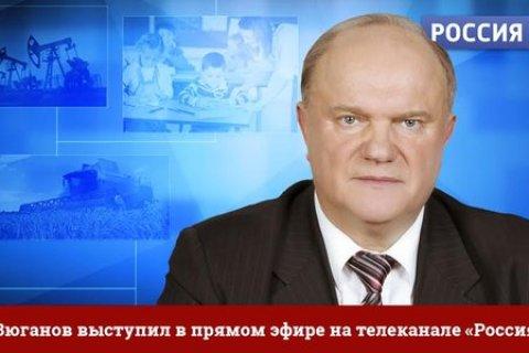 Зюганов: сталинский лозунг «Кадры решают все» сегодня как никогда актуален