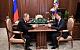 Путин назначил временно исполняющим обязанности губернатора Орловской области коммуниста Андрея Клычкова