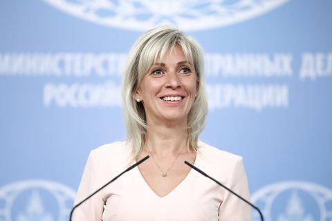 МИД раскритиковал оценку Франции об отсутствии неонацизма на Украине