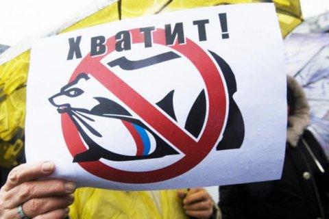 «Единая Россия» сдохла, всё…»