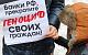 Прибыль российских банков выросла за год в пять раз