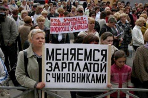 Коммунисты организуют общественное давление на губернаторов при обсуждении проекта федерального бюджета