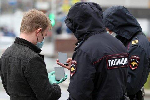 Цифровые пропуска введут в 21 регионе России