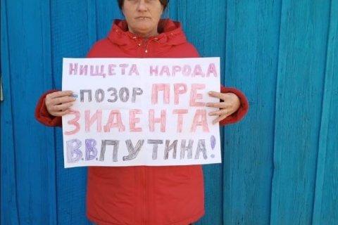 В Алтайском крае коммунисты проводят домашние пикеты против «обнуления» президентских сроков Путина