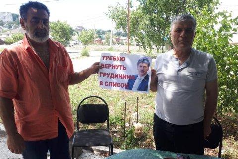 В России продолжаются акции в поддержку Павла Грудинина