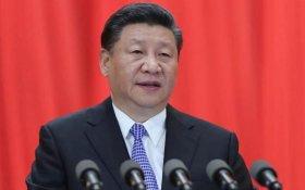 Си Цзиньпин призвал всегда оставаться верными основополагающей миссии КПК