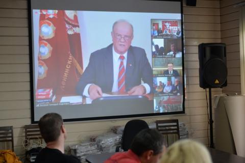 КПРФ запустила народный референдум по своим поправкам в Конституцию