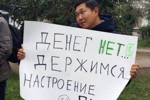 Полиция прекратила дело бурятских авторов плаката «Денег нет. Держимся»