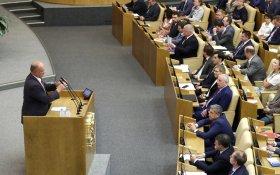 Депутаты от КПРФ предлагают увеличить налоговый вычет на образование детей
