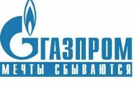 Доходы членов правления «Газпрома» за девять месяцев выросли до 1,4 млрд рублей