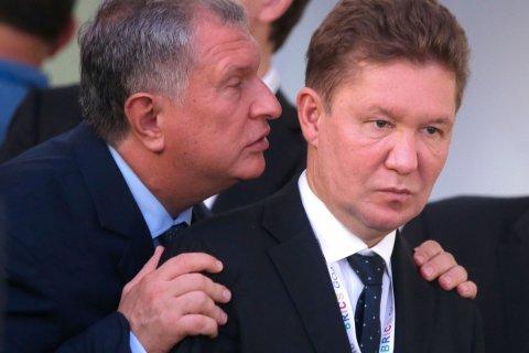 Депутаты-коммунисты возмутились щедростью премий в «Роснефти» и «Газпроме»