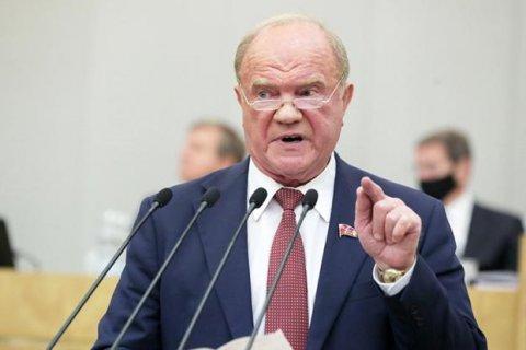 Геннадий Зюганов посоветовал Путину прислушаться к программе КПРФ