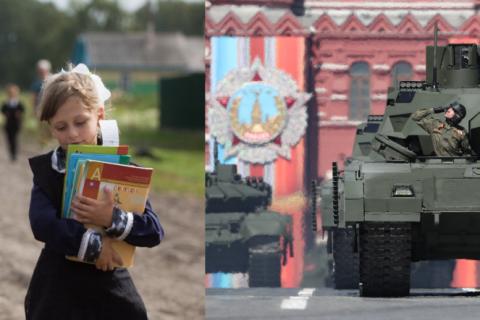 Правительство определилось с национальными приоритетами: За 6 лет на образование потратят в 3 раза меньше, чем на покупку вооружений за один год