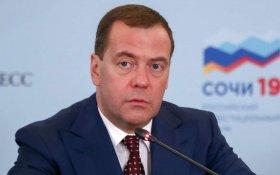 Медведев: Через шесть лет жить в России станет лучше. Но не всем