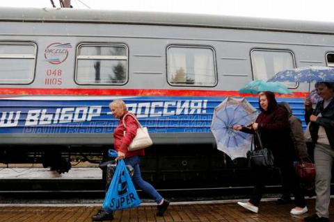 На выборах в Госдуму проголосовали более 210 тыс. жителей Донбасса
