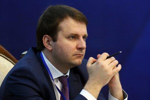 Министр экономразвития предсказал падение курса рубля