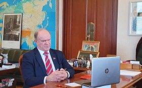 Геннадий Зюганов: Настало время социалистических преобразований