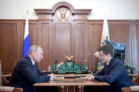 Социальный лифт в России. Путин назначил 30-летнего чиновника и.о. губернатора Ямала. Он чей-то сын?