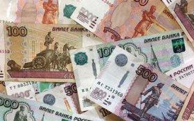 Возможно ли победить коррупцию в России
