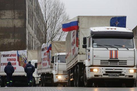 МЧС России отправило в Донбасс 58-й гумманитарный конвой