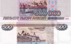 «Грядет отъем накоплений». Эксперт оценил политику властей по девальвации рубля