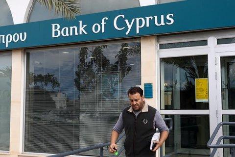 Пересмотр Россией соглашения с Кипром: Не стоит питать излишних иллюзий