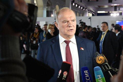 КПРФ продолжает работу над объединением широкого предвыборного фронта