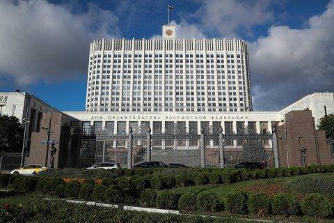 Власти опять хотят повысить налоги на 400 млрд рублей в год