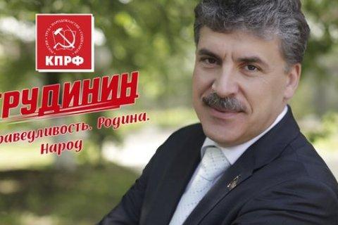 Павел Грудинин поздравил россиянок с Международным женским днем