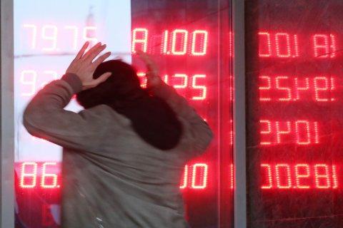 Минфин России начнет ослаблять рубль