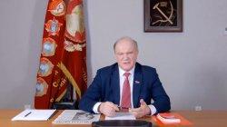 Интервью Геннадия Зюганова (25.04.2020)