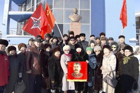 В регионах России почтили память Сталина