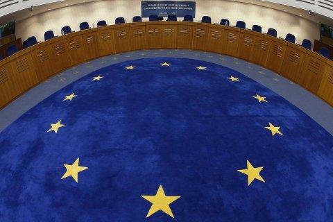 Россия может выйти из конвенции по правам человека