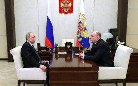 Богатство российского миллиардера впервые в истории достигло 30 млрд долларов