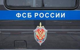 В Москве арестовали президента ФСБ за мошенничество