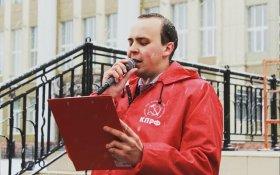 В Иркутске учителя истории наказали за участие в митинге КПРФ