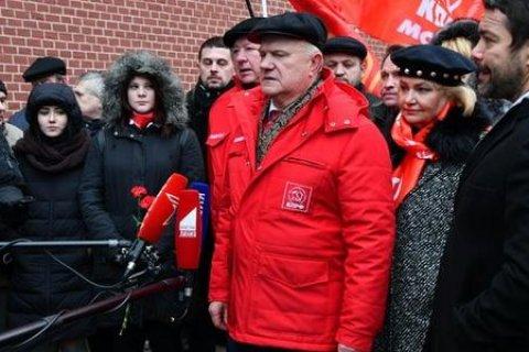 Геннадий Зюганов: России объявлена гибридная война