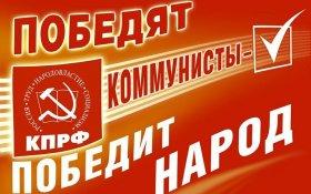 Денис Парфенов: Наш курс – социализм!