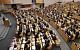 Госдума голосами единороссов приняла в первом чтении закон о наказании за «неуважение» к чиновникам