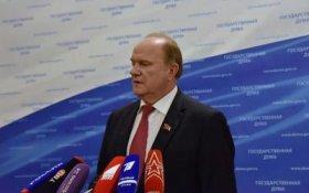 Геннадий Зюганов: В день голосования по Конституции Россия вспомнит о Ленине